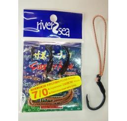 Assist Hook River2sea SUPPORT HOOK
