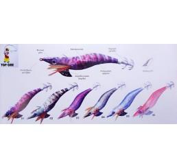 Καλαμαριέρες Top One Rocket Egi Natural 10cm