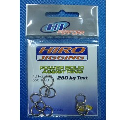 Κρικάκια HIRO Power Solid Assist Rings