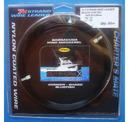 Συρματόσχοινο HiRO 1x7 Strand Wire Leader 0.65mm