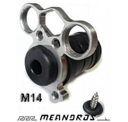Κεφαλή λαστιχοβόλων MEANDROS M14