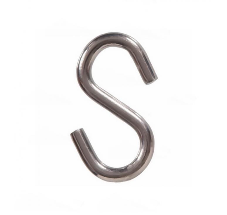 Γαντζάκια ανοξείδωτα τύπου S