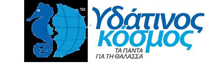 Είδη Αλιείας - Ναυτιλιακά - Καταδυτικά - INOX - Ydatinos Kosmos